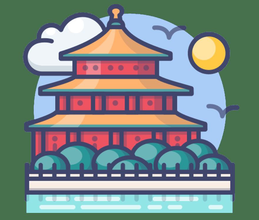 36 คาสิโนสด ที่ดีที่สุดใน จีน 2021