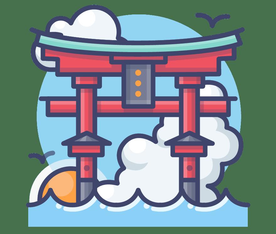 48 คาสิโนสด ที่ดีที่สุดใน ญี่ปุ่น 2021